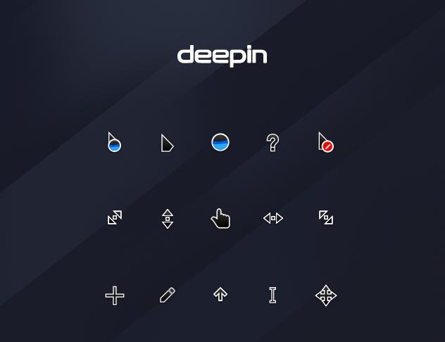 Deepin Cursor Pack